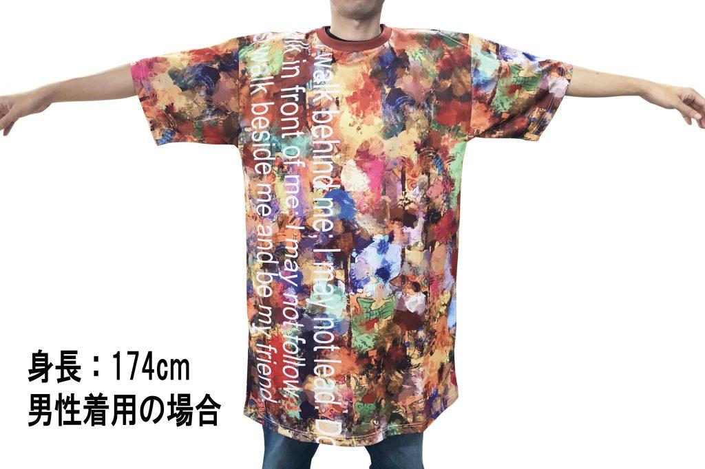 ロングビッグTシャツ