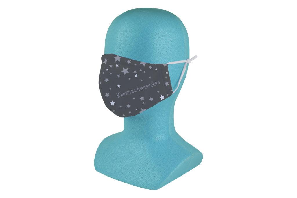 夏用ひんやりマスク